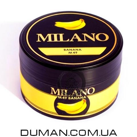 Табак Milano M49 Banana (Милано Банан)