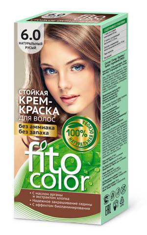 Фитокосметик Fito Color Стойкая крем-краска для волос тон Натуральный русый 115мл