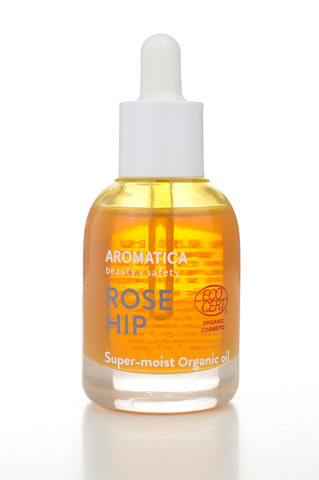 AROMATICA Масло для лица Organic Rose Hip Oil 30ML