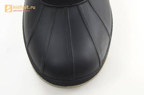 Зимние сапоги для мальчиков непромокаемые с резиновой галошей Звездные войны (Star Wars), цвет черный, Water Resistant. Изображение 10 из 16.