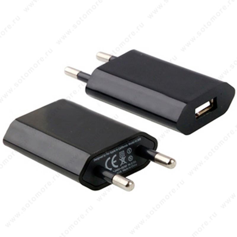 Сетевая зарядка для Apple 1xUSB 5W 1.0А плоское без упаковки класс 2 черное
