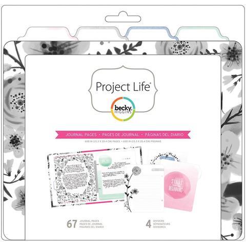 Внутренний блок для планера 15х20см Project Life Planner Pages