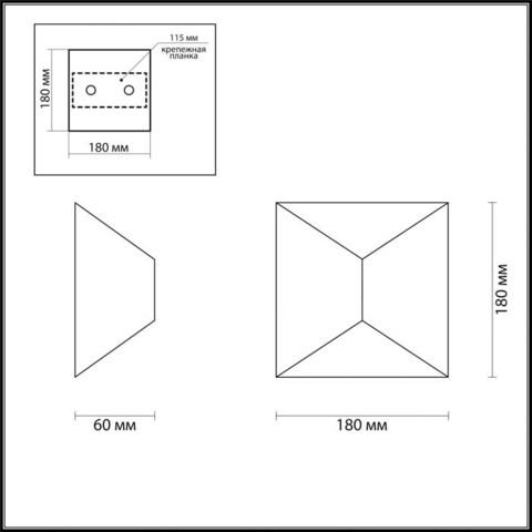 Настенный светильник 3907/10WL серии TIBRO