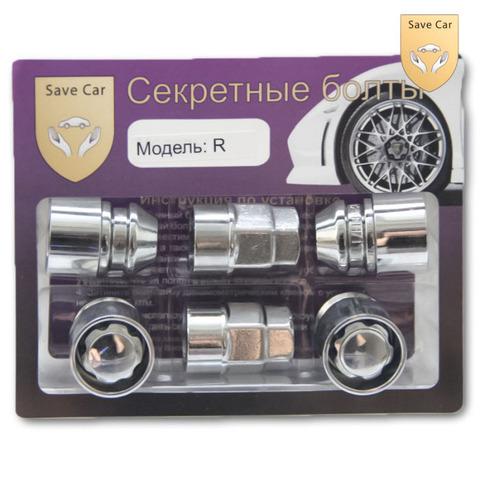 Секретные гайки SAVE CAR R М12x1.5