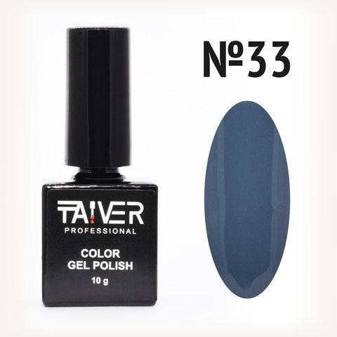 Гель-лак TAIVER 33