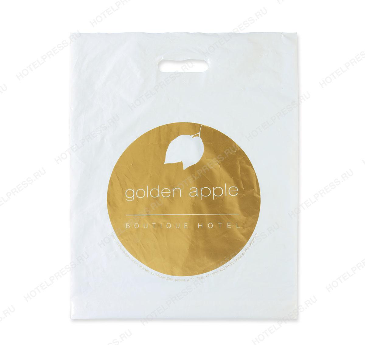 """Пластиковый пакет бутик отеля """"Golden apple"""""""
