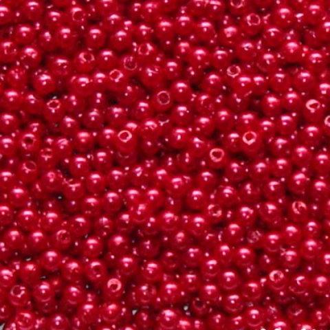 Бусины пластиковые Colibry, Цвет: красный  3806. Размер: 12 мм