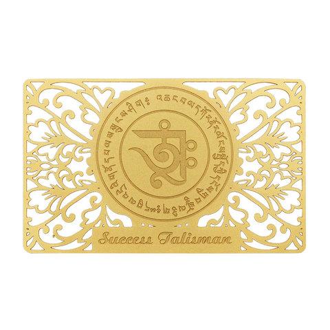 Золотая карточка Успеха