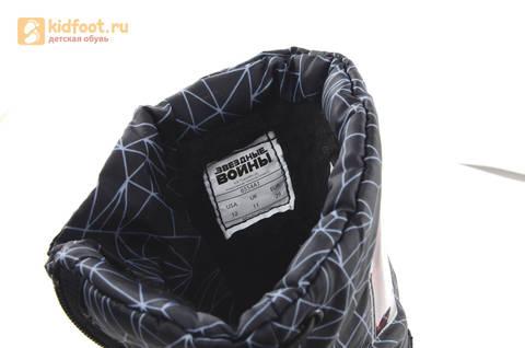 Зимние сапоги для мальчиков непромокаемые с резиновой галошей Звездные войны (Star Wars), цвет черный, Water Resistant. Изображение 16 из 16.