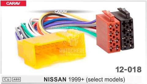 ISO- разъем Carav 12-018 Nissan
