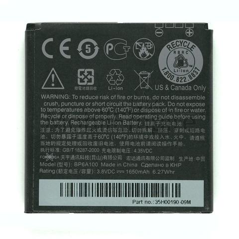 АКБ для HTC BP6A100 ( Desire 300 )