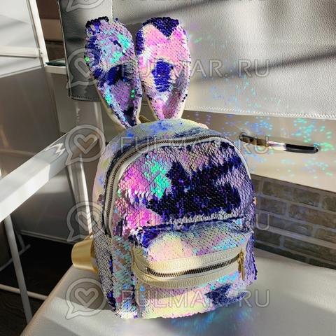 Рюкзак с ушами зайца в блестящих пайетках Перламутровый-Фиолетовый