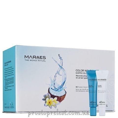 Kaaral Maraes Color Nourishing Doppio Elixir - Питательный двойной эликсир для волос
