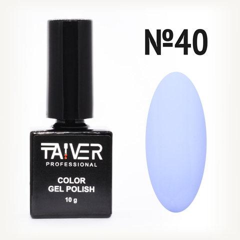 Гель-лак TAIVER 40
