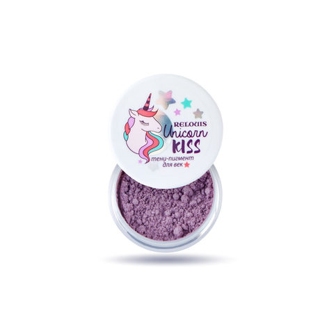 Relouis Unicorn Kiss Тени-пигмент для век тон 04 Lavender Unicorn