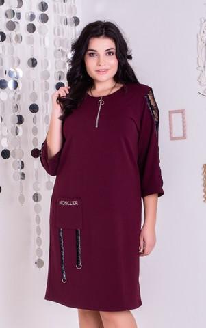 Эльга. Нарядное платье больших размеров. Бордо