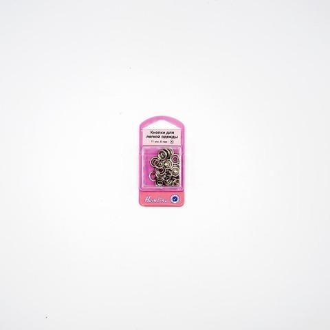 Кнопки для легкой одежды без глазка, 11мм, Hemline