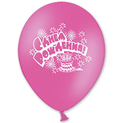 Шары на день рождения с доставкой, 31 штука - 1200 рублей, шаровски.рф