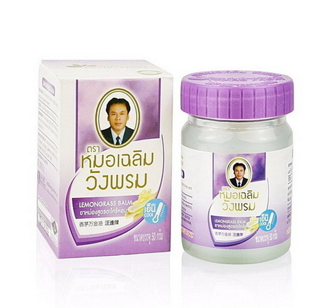 Тайский бальзам с лемонграссом WANGPROM HERB 50мл