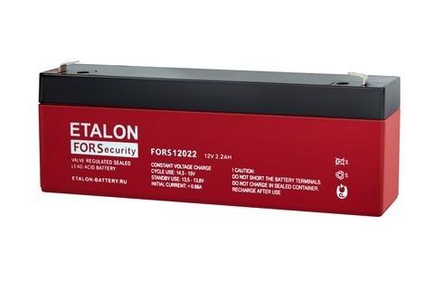 Аккумулятор ETALON FORS 12022