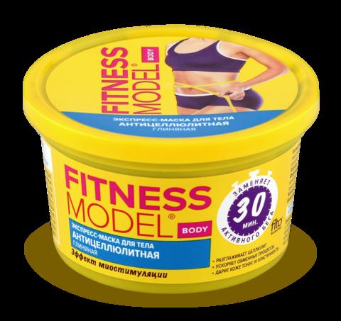 Фитокосметик Fitness Model Экспресс-маска для тела Глиняная антицеллюлитная 250мл