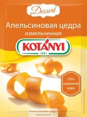 Апельсиновая цедра Kotanyi 15 г