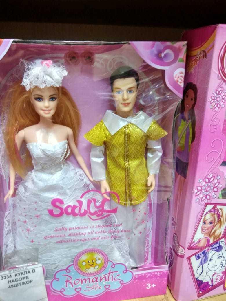 Пара кукол Sally жених и невеста 30 см