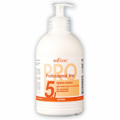 Белита Professional line Крем-сатин для кожи рук и ногтей на пшенице