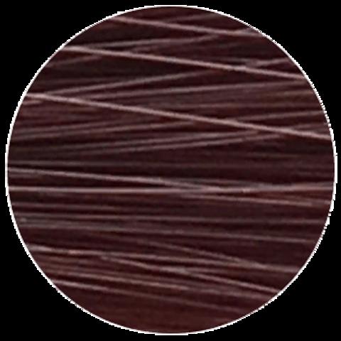 Lebel Materia R-mix (красный) - Перманентная краска для волос
