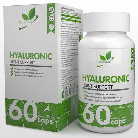 Гиалуроновая кислота NaturalSupp, 60 капс. х 100мг.