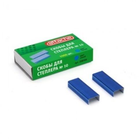 Скобы для степлера №10 Attache синие (1000 штук в упаковке)