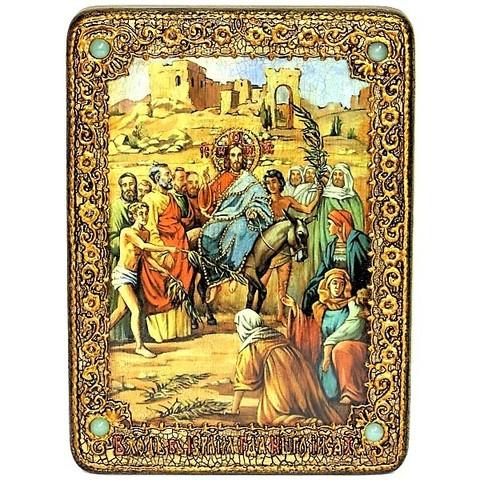 Инкрустированная Икона Вход Господень В Иерусалим 29х21см на натуральном дереве, в подарочной коробке