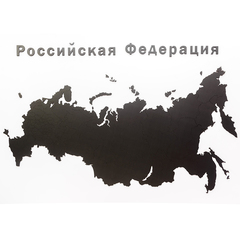 Карта-пазл 98х53см Mimi Wall Decoration Российская Федерация с городами черная