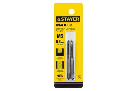 STAYER M5х0.8, комплект метчиков, 2 шт