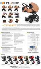 Модульная коляска 3 в 1  Riko SIGMA