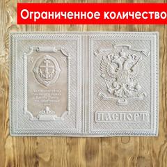 """Обложка на паспорт с тиснением """"Герб РФ и крест"""", бежевая"""