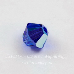 5328 Бусина - биконус Сваровски Majestic Blue AB 4 мм, 10 штук
