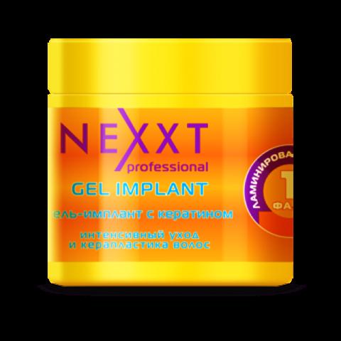 Гель-имплант интенсивный уход и керапластика волос