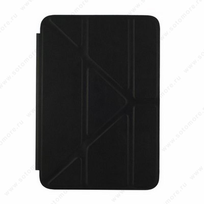 Чехол-книжка Smart Case для Samsung Galaxy Tab S2 8.0 Т710/ T715 черный