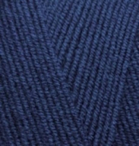 Купить Пряжа Alize Lanagold 800 Код цвета 058 | Интернет-магазин пряжи «Пряха»
