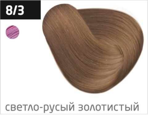 OLLIN color 8/3 светло-русый золотистый 60мл перманентная крем-краска для волос