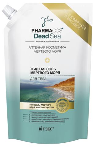 Витэкс Pharmacos Dead Sea Аптечная косметика Мертвого моря Жидкая соль Мертвого моря для тела 170 мл