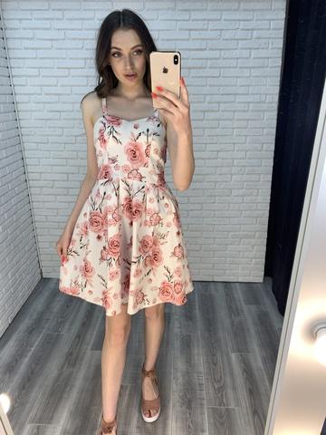сарафан белый с цветами купить