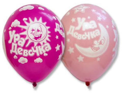 Воздушные шары ура девочка