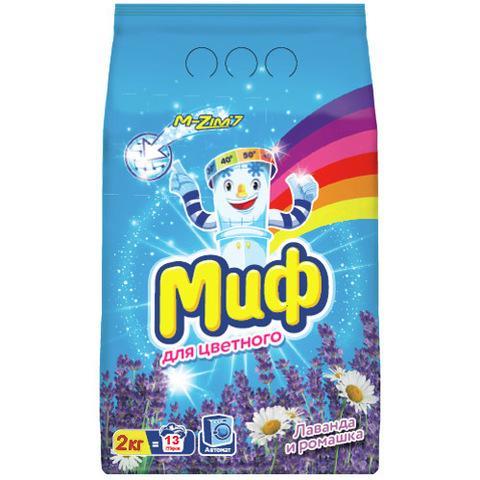 """Стиральный порошок """"Миф"""" автомат Свежесть лаванды и ромашки для цветного 2кг"""