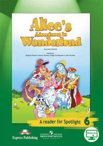 Spotlight 6 кл. Reader. Alice's adventures in wonderland. Английский в фокусе. Книга для чтения. Алиса в стране чудес.