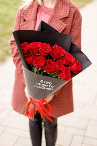 11 красных роз в оформлении #14401