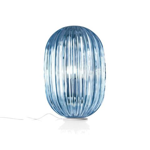 Настольная лампа Foscarini Plass
