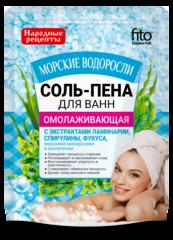 Соль-пена для ванн Омолаживающая Морские водоросли 200 г. ТМ Фитокосметик