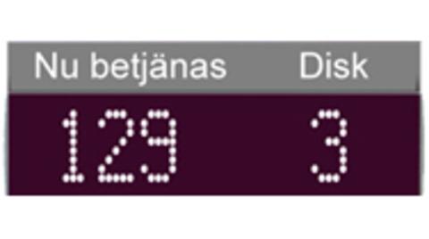 Экран уведомлений клиента D948